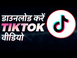 It can be used on desktop pcs, smart phones (android, iphone), ipad and tablets. How To Download Tiktok Videos Ndtv Gadgets 360