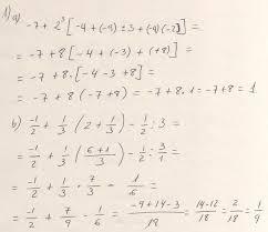 Matemáticas A   4º ESO   Aritmética