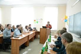 В СГУ прошёл круглый стол приуроченный ко Дню российского  В СГУ прошёл круглый стол приуроченный ко Дню российского таможенника