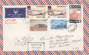 untitled document a tremendous waste of a valuable pair of imperforate essays of the 50p hilsa fish stamps this was a sample design submitted by asher company in their