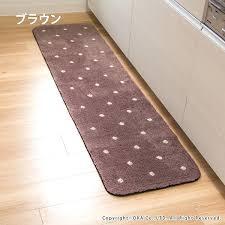 washable kitchen mats polka dot kitchen mats x cm i 1 4 wash washable kitchen net washable kitchen mats