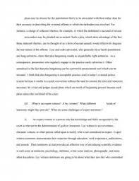 Dual Court System Essay
