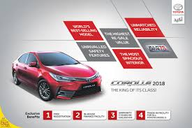 Toyota Qatar Official Site