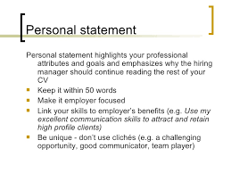 Personal Statement For Resume Include Personal Statement On Resume Cv Resume Phd Application