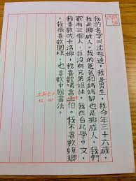 Asian essays