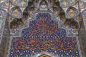 grand mosque in mu sultan qaboos grand mosque mosaics