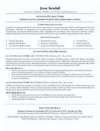 Accounts Receivable Resume Objective Wikirian Com