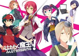anime devil works at mcdonalds the devil is a part timer shadows of the day