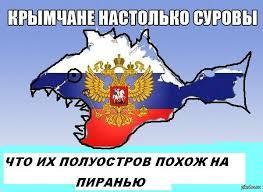 В Луганске боевики похитили еще одного преподавателя истории - Цензор.НЕТ 2627