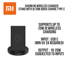 <b>Xiaomi Vertical</b> Wireless Charger <b>20W</b> Max Type C Input (Qi ...