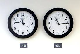 wall clocks for office. Clocks Wall For Office