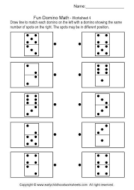 Fun Domino Math- Brain Teaser Worksheets # 4