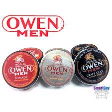 X Cute Me Owen Men Styling Wax Vintage Style 80g ผลตภณฑจดแตงทรงผมสำหรบผชายสดนำเทรนดอยทรงเปนธรรมชาตโดดเดนเหนอใครพรอมการบำรงเสนผมให