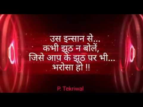 bharosa todna shayari