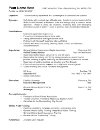 Resume Search Engines Best Of Resume Search Engines 22 Resumes Free