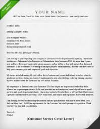 customer service professional elegant cover letter template example hospitality resume