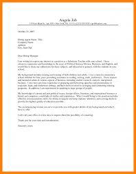 Cover Letter International Business Sample Proyectoportal Com
