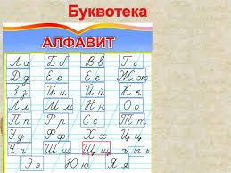 Родительское собрание Итоги контрольных работ по математике и  7
