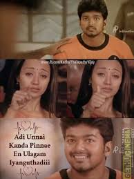 Love Movie Quotes Impressive Ilayathalapathy Vijay Movie Images With Love Quotes Gethu Cinema