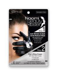 Комплексный уход за кожей - крем-<b>маска против морщин</b> вокруг ...