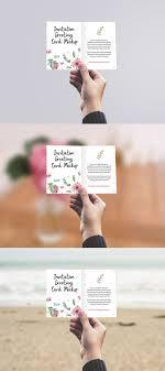 Meet And Greet Invitations Samples Birthday Card Invitations Templates Free Book Of Birthday Invitation