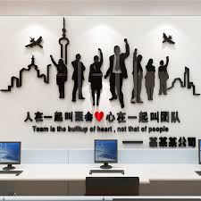 office decorative. Team 3d Wall Stickers Studio Company Office Decorative  Corporate Inspirational Slogan Cultural Wallpaper R