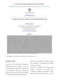 dissertation papers pdf doctoral programs