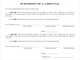 Car Release Form Sample Liability Release Form 8 Examples In Pdf ...
