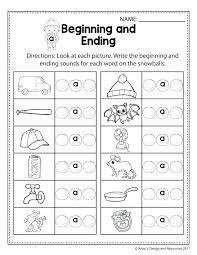 Beginning Sounds Worksheet 3 Snapshot Image Of Set Worksheets For ...