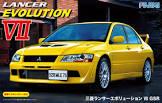 Mitsubishi-Lancer-Evo-VII