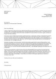 Hiring Letter Samples Cover Letter Examples By Real People Secretary Cover Letter