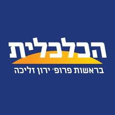 """Prof. Yaron Zelekha פרופ' ירון זליכה on Twitter: """"זה היה צפוי! בתי ההשקעות  התעייפו מהתחרות, אז הם רוצים עכשיו להתמזג, כדי שיוכלו לחלוב עוד קצת דמי  ניהול על חשבון הפנסיה שלנו. מי"""