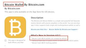 bitcoin 비트코인 지갑으로 비트코인 bitcoincash 지갑에서 기본
