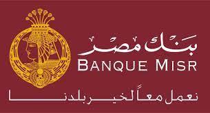 سويفت كود بنك مصر في جميع فروع جمهورية مصر 2022