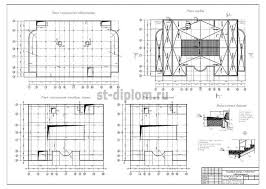 Дипломный проект ПГС торговый центр с подземной автостоянкой 5 Планы перекрытия план плиты покрытия план кровли