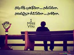 Miss U Wallpaper With Quotes 66 Pictures