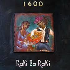 Bildresultat för raki ba raki rethymnon