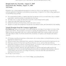 Descriptive Essay Writing Examples For College Students Example