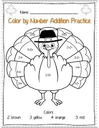 Coloring Pages For First Grade Extraordinary Math Coloring ...