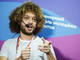 Илья Варламов выступит в ГУЛе ::Выксунский рабочий