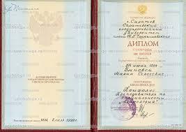 Дипломированные психологи Саратов  Мария Сергеевна Умнова