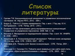 Бухгалтерский баланс для субъектов малого ru Во второй главе представлено подробное описание содержания бухгалтерской отчетности курсовая работа по бухгалтерский баланс для субъектов малого своей