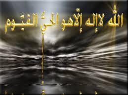 صور اسلامية ررررررررررررروووووعة Images?q=tbn:ANd9GcRdOIv4elg8eak0UUwbPWCkYZCmW8DQxebO5QhSUz28BVa1T6RN