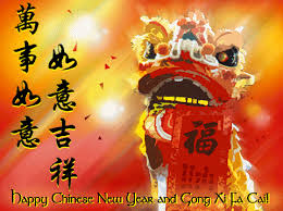 Small Picture Chinese New Year Pictures and Images Page 4