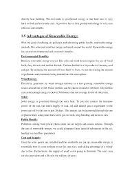 intro essay examples hero