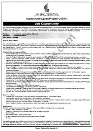 Logistics Officer Job Description Administrative And Logistics Officer TAYOA Employment Portal 8