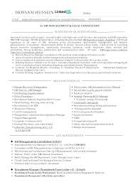 Human Resources Director Resume Resume Sample International Human ...