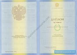 Нострификация диплома в болгарии vuz 2009 2010 jpg itok u003dzkehqpif