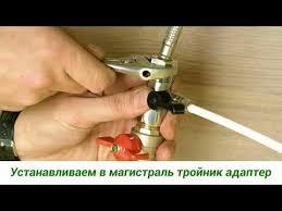 Фильтр под мойкой <b>Гейзер Стандарт</b> для мягкой воды по цене 2 ...