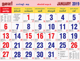 2019 Tamil Monthly Calendar January Learn Tamil Online